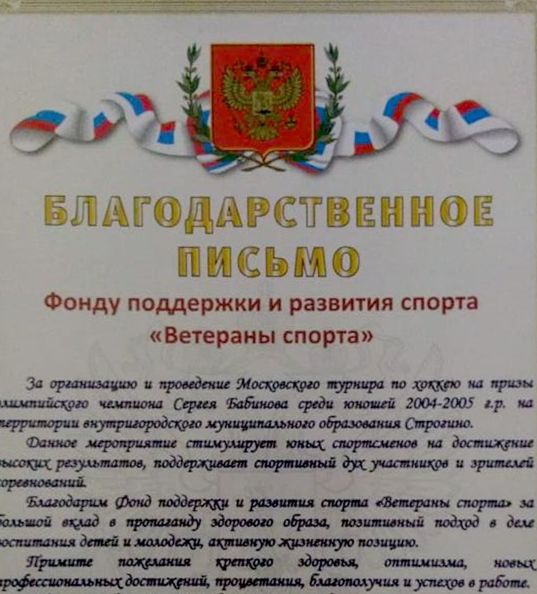 Руководитель образования Ю.В. Черноусов